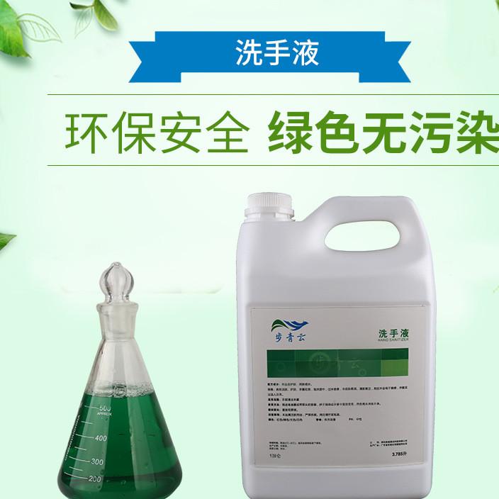 Manufacturers wholesale hand sanitizer public health fragrance bucket hand sanitizer sterilization skin care hand sanitizer
