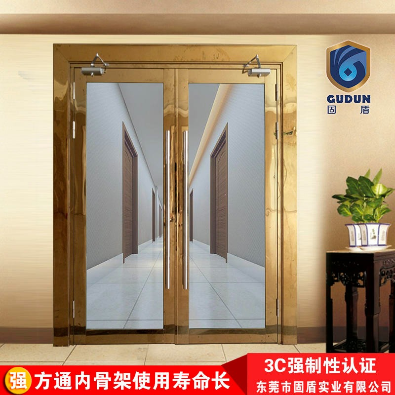 Double open titanium gold glass fire door, solid shield titanium gold double open glass fire door test report