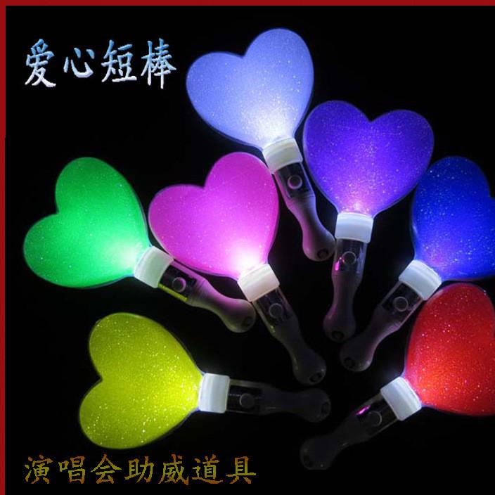 体育比赛活动助威道具啦啦队加油助威发光用品哪家好爱心发光棒