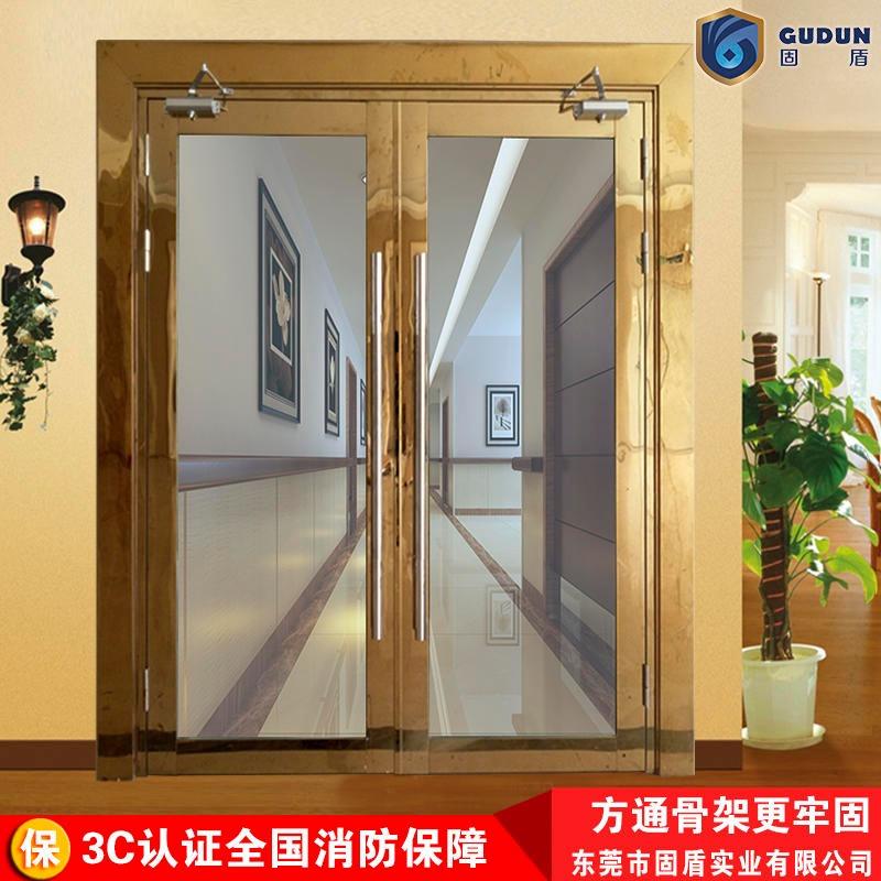 采购黄钛金防火玻璃门客户就找固盾不锈钢防火玻璃门厂