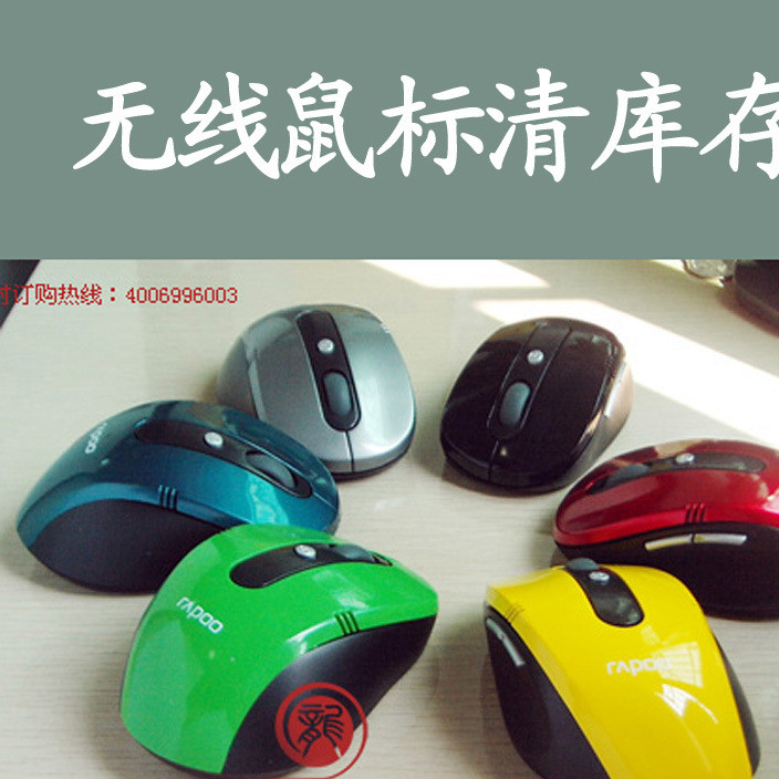 Loss clearance 7100 wireless mouse 2.4g notebook desktop wireless mouse office and home general