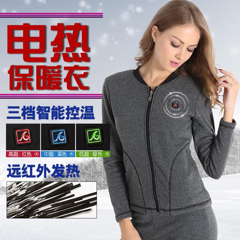 发热服电加热保暖内衣加绒 发热衣上衣女 电热衣服保暖套装石墨烯