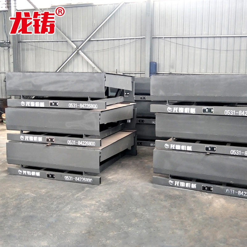Loading, unloading and logistics container forklift hydraulic unloading platform loading and unloading platform