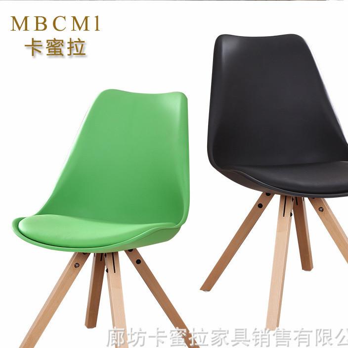 伊姆斯郁金香软革塑料餐椅 新款咖啡厅椅子 放射榉木腿椅子