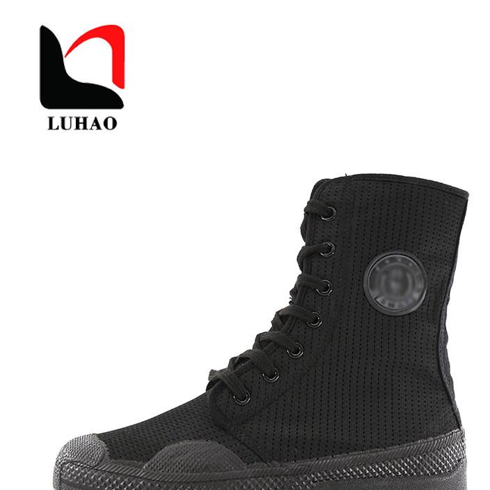 LUHAO解放劳保鞋战术军靴保安鞋户外作训高帮战术靴男特种兵军靴