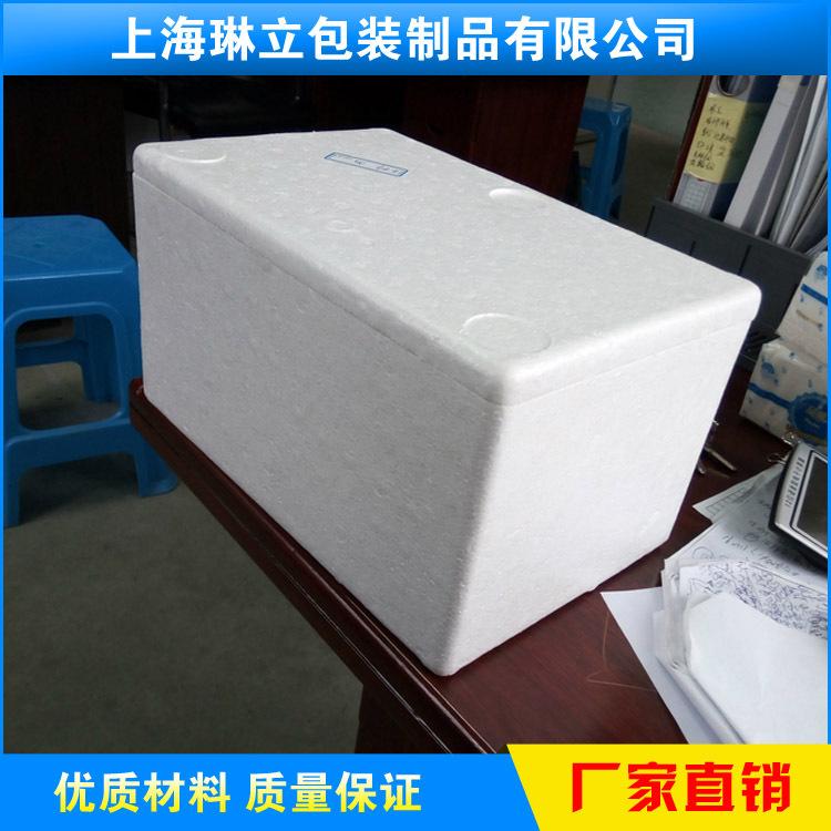 Eps high density foam box fruit vegetables seafood foam box wine insulation foam box custom manufacturers
