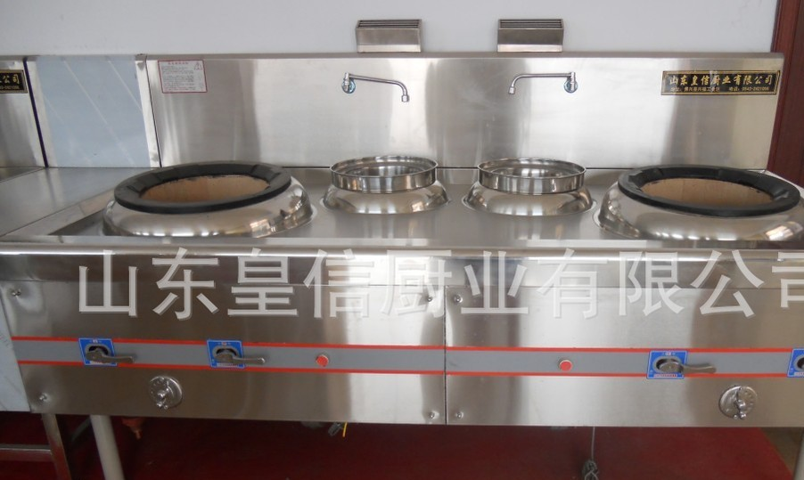 供应双炒双温燃气灶具,201不锈钢苏式节能双炒双温炒灶,柴油灶