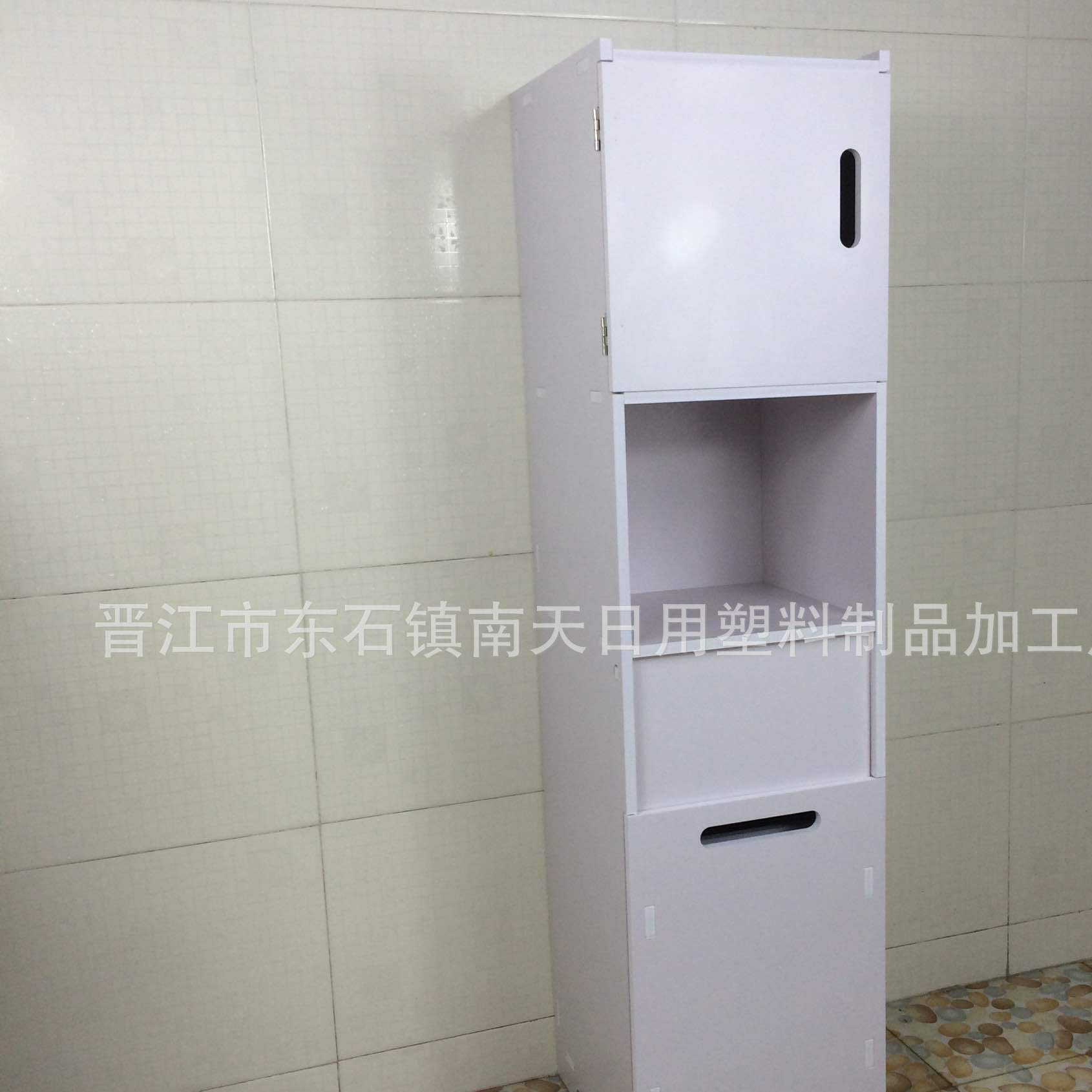 Cabinet of toilet edge bathroom side cabinet toilet waterproof store content cabinet take out paper towel ark put content horn ark to replace hair