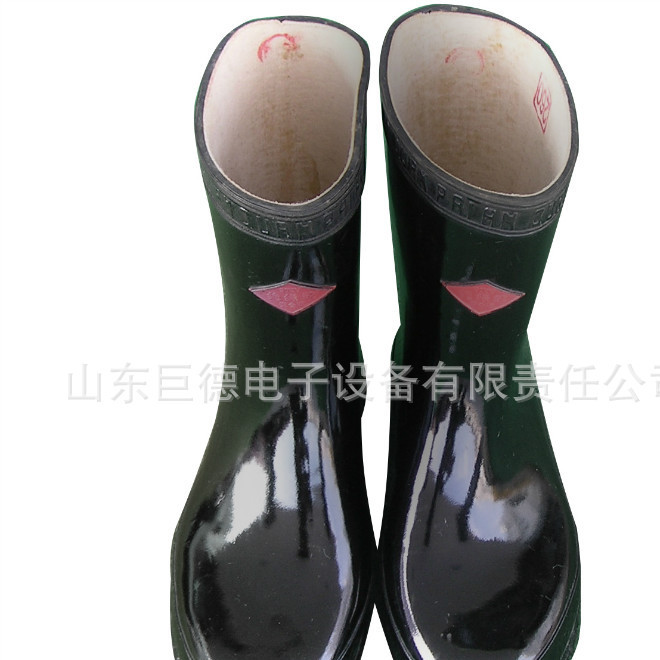 20KV绝缘靴 绝缘雨靴 电工高压绝缘水鞋 雨鞋劳保防护绝缘鞋