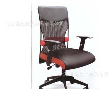 厂家新款热销舒适办公椅 多款种类办公椅