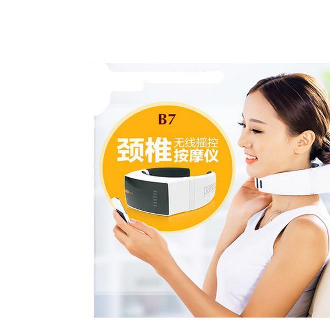 攀高颈椎按摩仪 PG-2601B7颈部按摩仪 低频震动按摩仪热敷充电