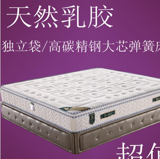 天然乳胶独立袋弹簧席梦思床垫酒店席梦思弹簧环保床垫批发可定做