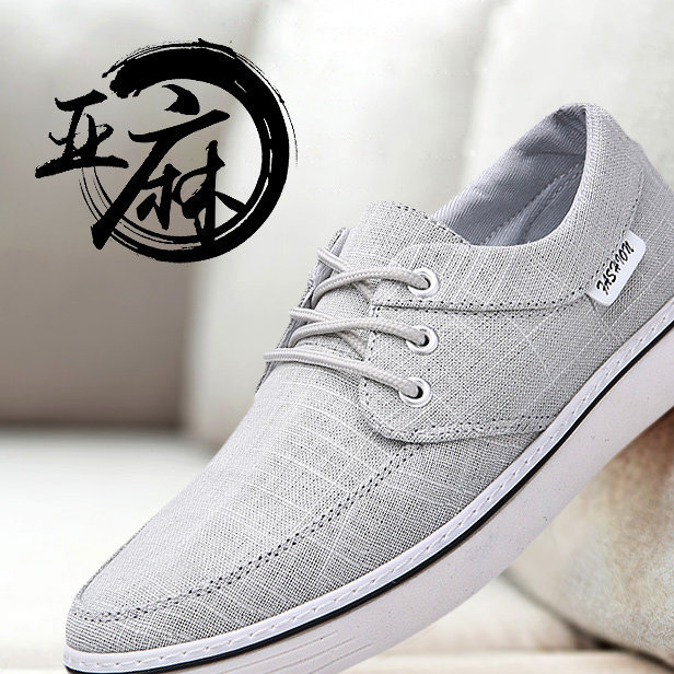 Summer canvas shoes men linen cloth shoes 45 casual shoes 46 han version trend large size men's shoes breathable casual shoes