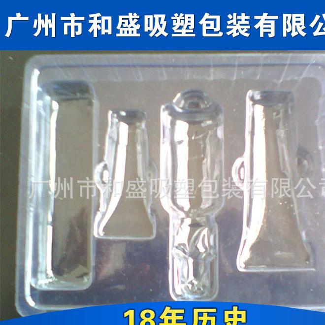 创意pvc吸塑厂家厂家生产供应PVC透明脱毛膏吸塑托盘