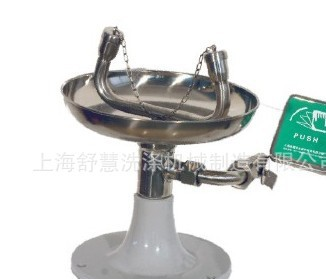 Table eye washer, laboratory eye washer, 304 stainless steel eye washer