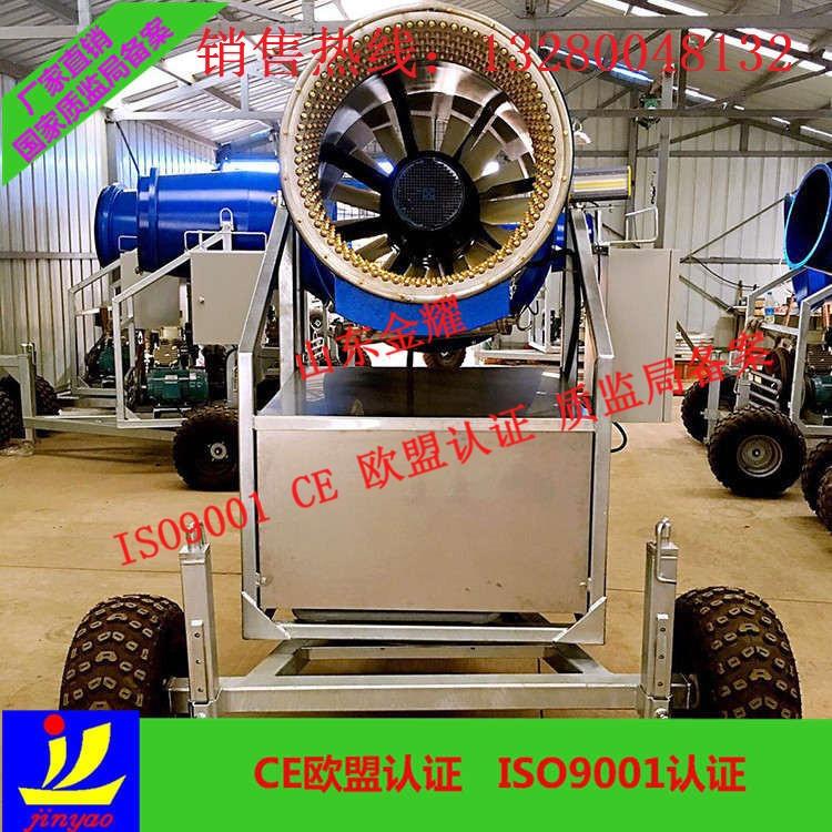 哈尔滨滑雪场造雪设备厂家优质炮筒式造雪机人工造雪机喷雪机