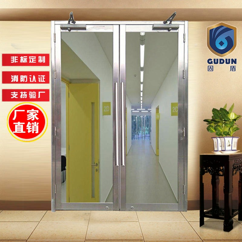 Glass fire door manufacturers non - standard, solid shield fire - proof glass door fire certification