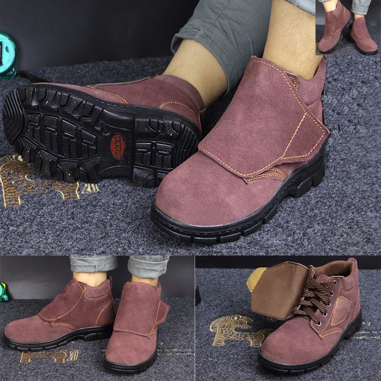 劳保鞋,劳保鞋批发,劳保鞋价格,劳保鞋优质厂家