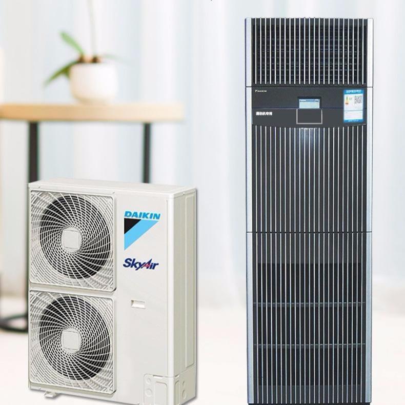 大金机房空调 单冷空调  3P  7.5KW豪华柜机 基站专用空调