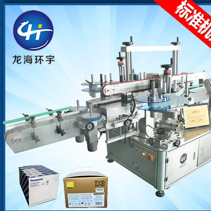 Full-automatic double-sided labeling machine for washing liquid bottle, shoe and oil bottle, camber labeling machine, double-side professional labeling machine