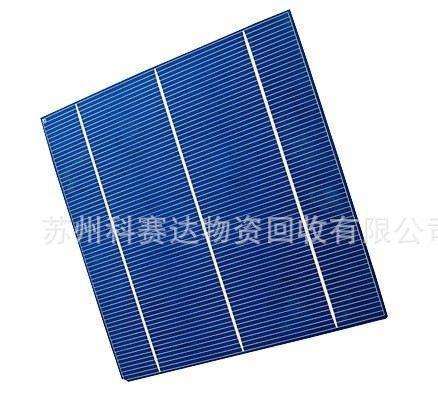 电池片回收,碎太阳能电池片回收