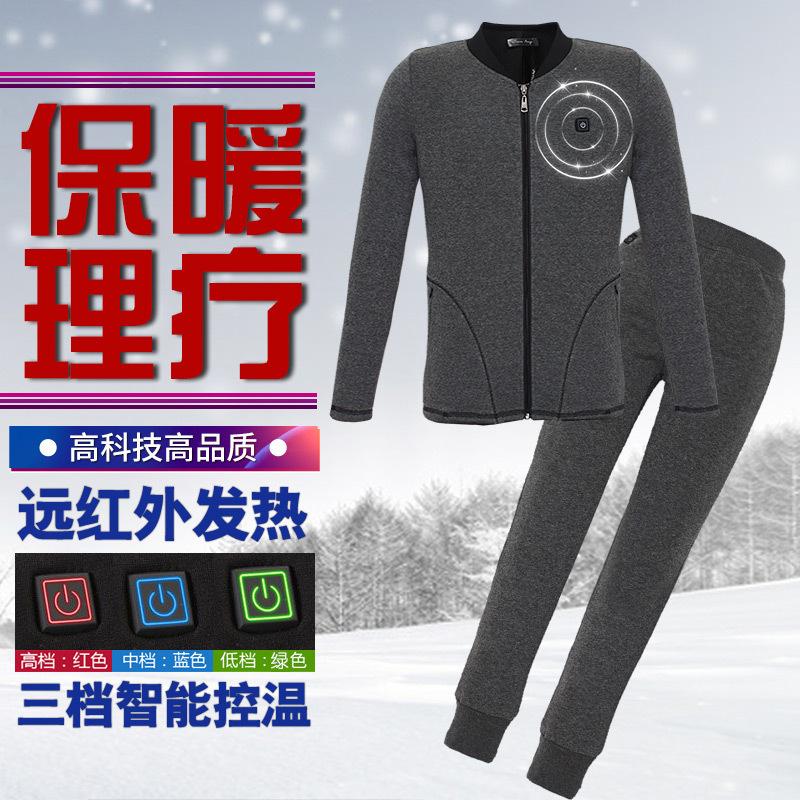 充电保暖内衣套装 男 碳纤维电加热智能套装石墨烯服装 男套装