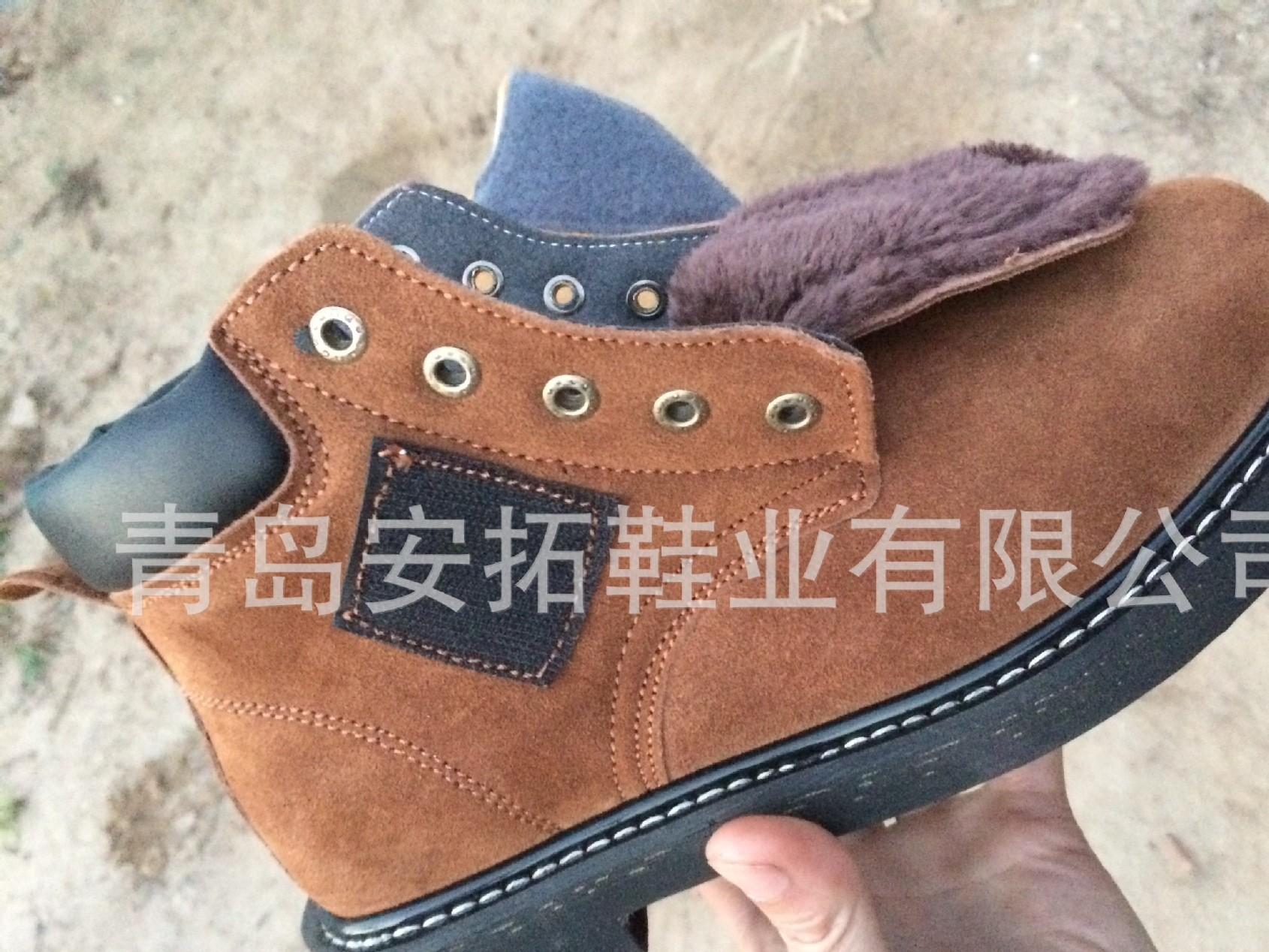 保暖加厚暖毛轮胎底钢包头防砸防刺穿安全劳保鞋防护鞋真皮男女鞋