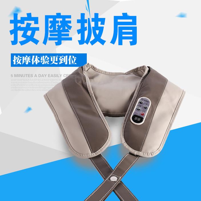 按摩披肩 肩颈按摩 捶打披肩 新款按摩器 礼品赠送 颈部按摩仪