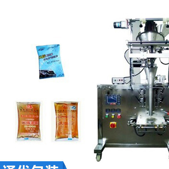Automatic measurement of vinegar in liquid bags packaging machinery washing liquid daily chemical small vertical packaging machine customization