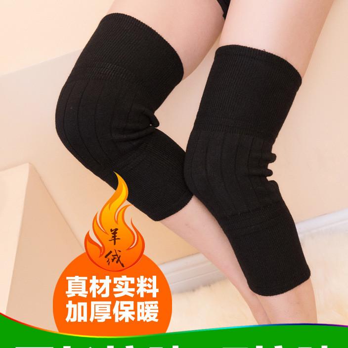 新款羊毛护膝保暖加厚老寒腿护具羊绒男女通用厂家批发双层发热