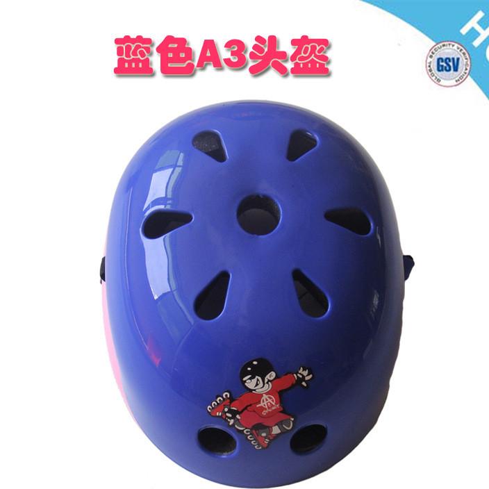 厂家直销A3梅花骑行头盔 儿童头盔轮滑护具 自行车安全帽一件代发
