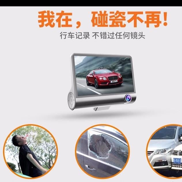 廊坊上门安装行车记录仪 汽车gps定位器 车辆定位系统