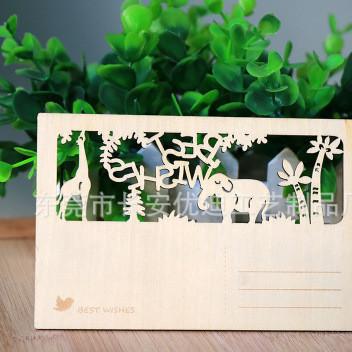 供应特色木质明信片,生肖祝福卡片,镂空木片,雕刻贺卡