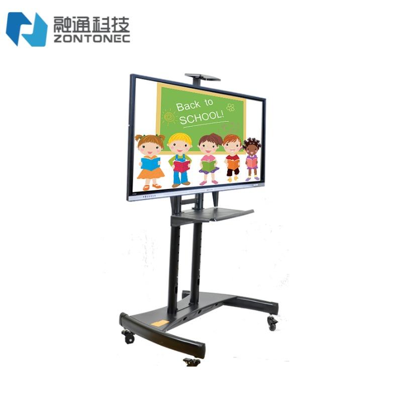 新款幼儿园触摸大屏 教学一体机 融通科技 多媒体电脑电视电子白板一体机