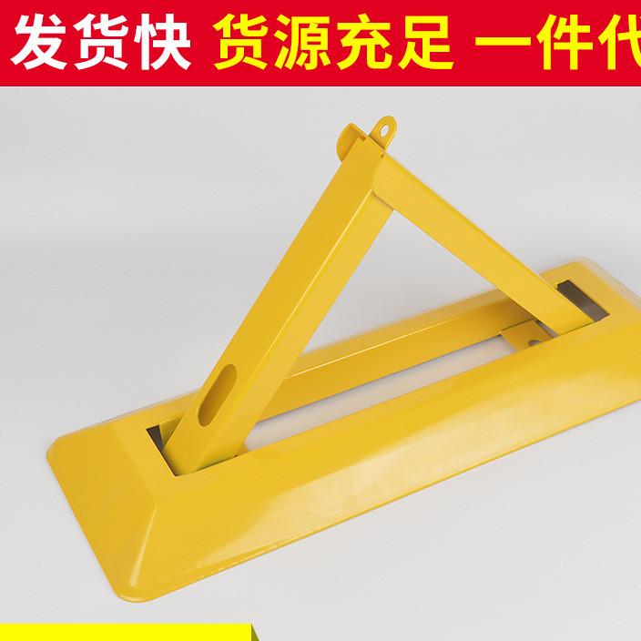 厂家直销加厚三角车位锁 A型车位锁地锁 批发停车锁支持OEM贴牌