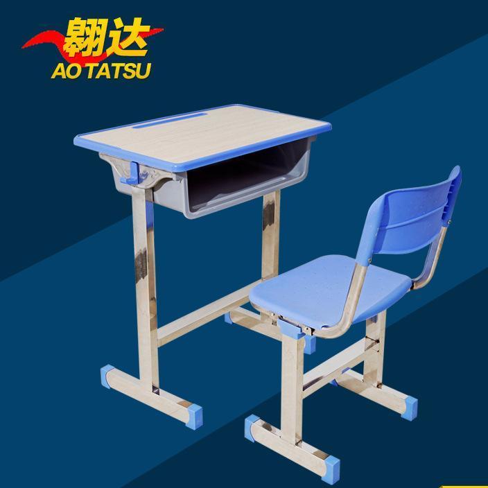 翱达课桌椅单人单柱学生课桌椅厂家直销学习桌椅学校培训桌椅
