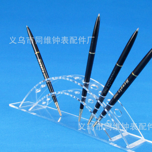 优质12位化妆笔架/眉笔架/眼线笔展架/文具铅笔圆珠笔钢笔展示架