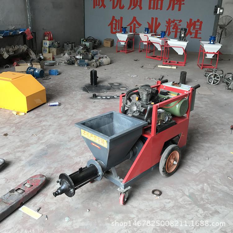 多功能小型喷涂机价格新型柴油高压无汽喷涂机快速砂浆水泥喷涂机