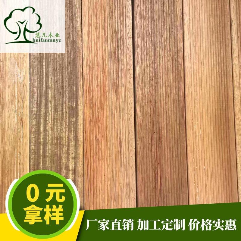 户外景观定尺菠萝格 园林景观材料 南美菠萝格木板材 木方木条