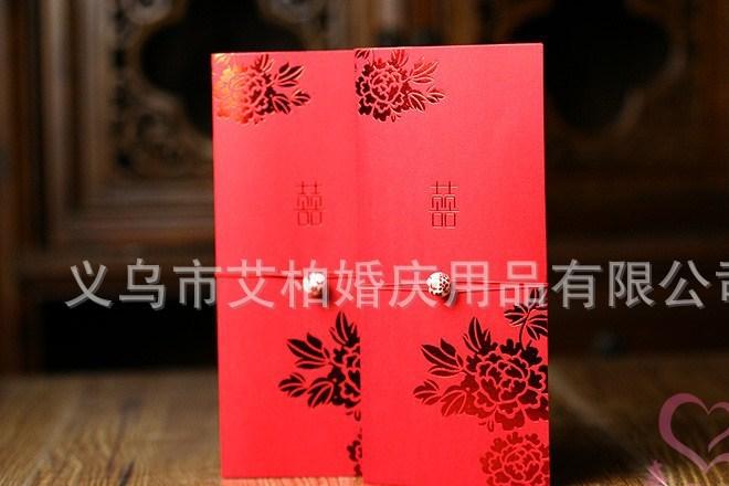 厂家批发个性喜帖红色 结婚请柬 请帖红金牡丹请柬烫金定制现货