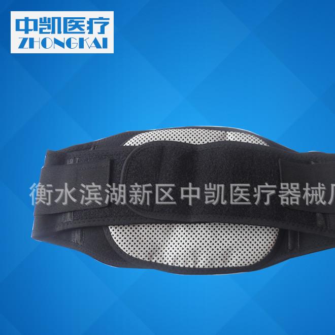 厂价直销托玛琳自发热护腰 冬季保暖护腰 自发热护腰 护具