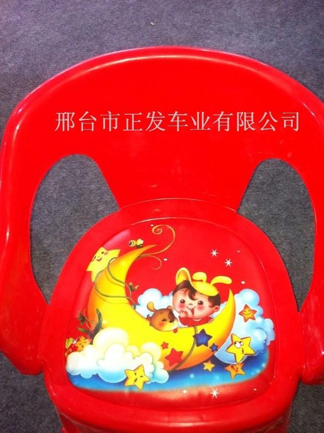 带扶手儿童椅叫叫椅响响童椅子 塑料靠背椅 幼儿园小凳子