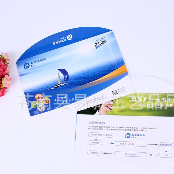 厂家直销 精美工艺装饰信封广告信封明信片个性收纳信封单款定制