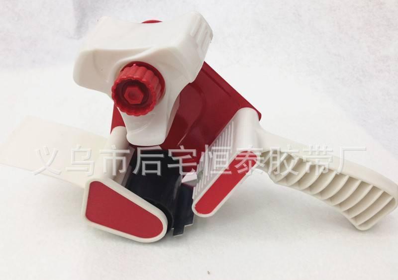 超实用手柄式封箱器 大胶带切割器 胶带机 铁制胶带切割器 彩