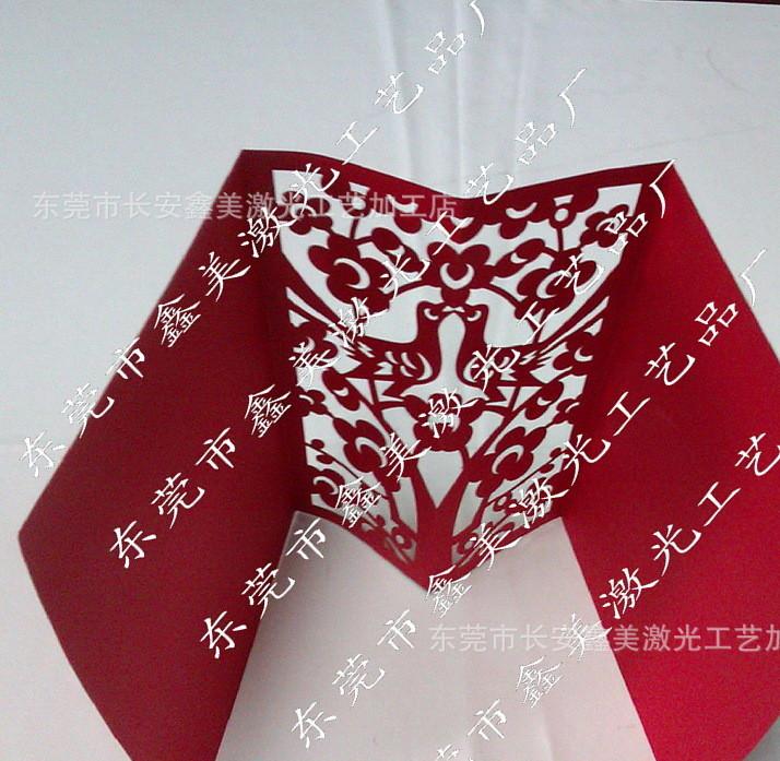 深圳激光雕刻空加工创意3D立体贺卡 节日祝福卡 结婚请柬定制LOGO