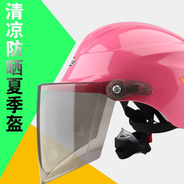 摩托车头盔女夏季电动车头盔防紫外线安全帽防晒半盔男士四季夏盔