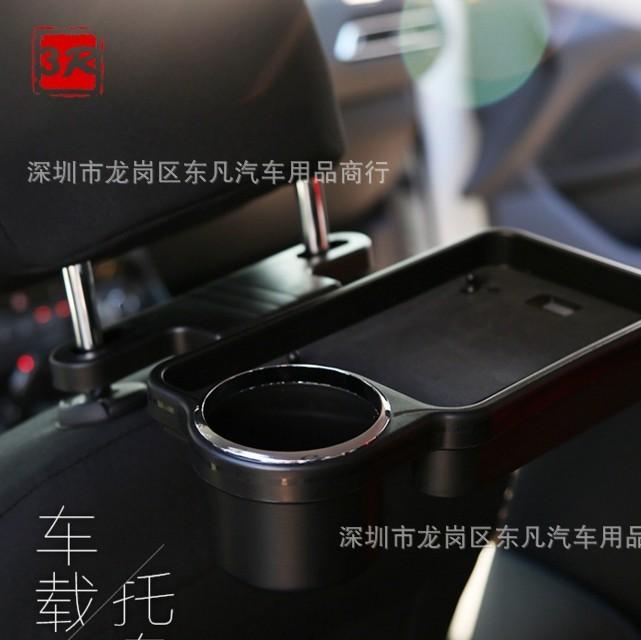 3R汽车用品 新款可折叠收纳车载托盘二排座位水杯架儿童椅背手机