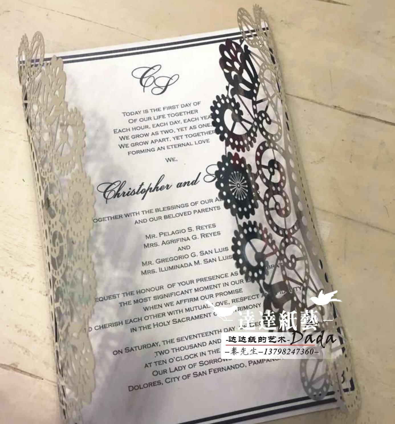 镂空请柬 邀请函 非常漂亮的结婚请帖 亮光银色 喜帖卡片批发