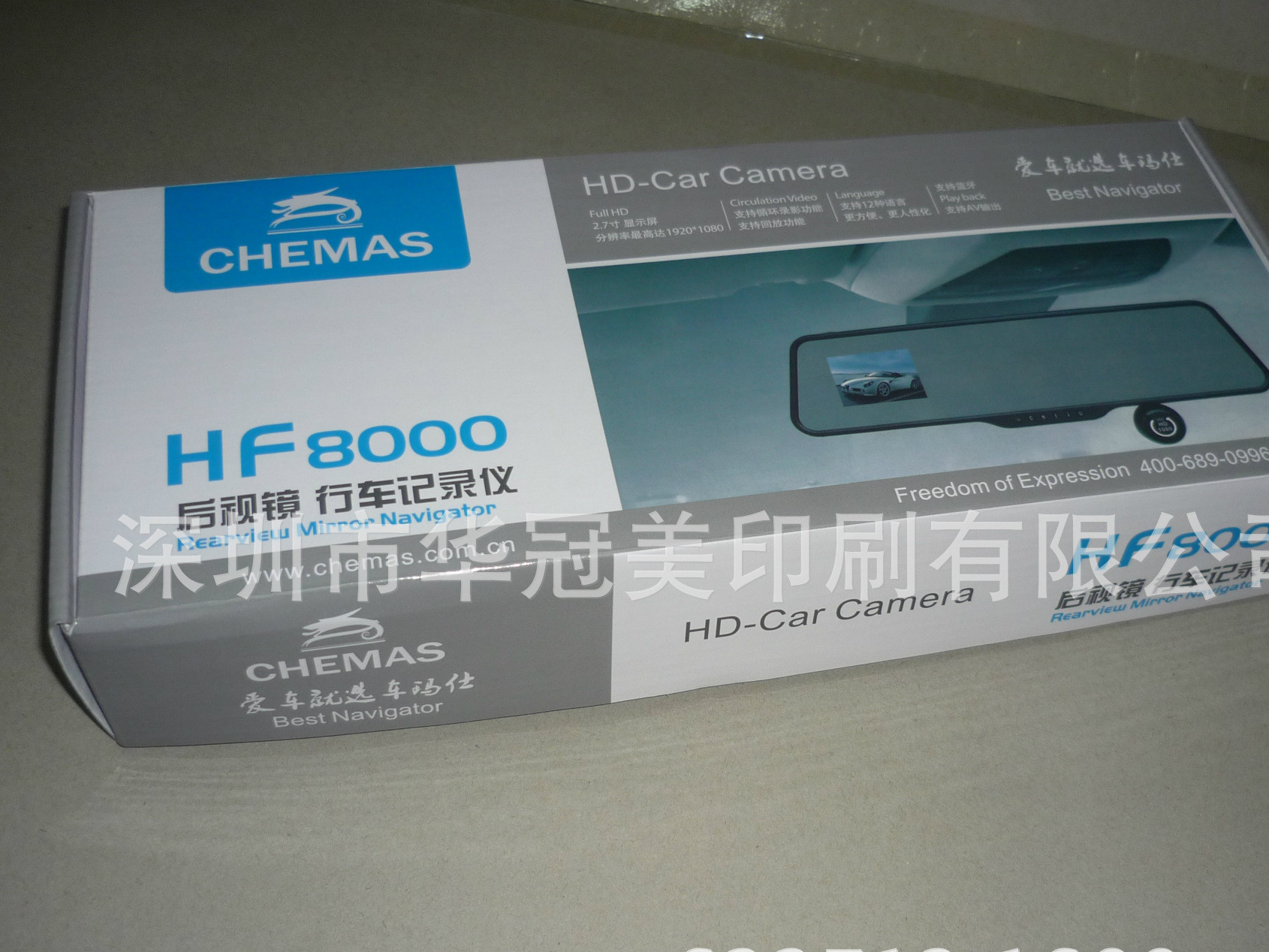 Manufacturers supply automobile rear-view mirror dashcam box, color aircraft box can be printed logo
