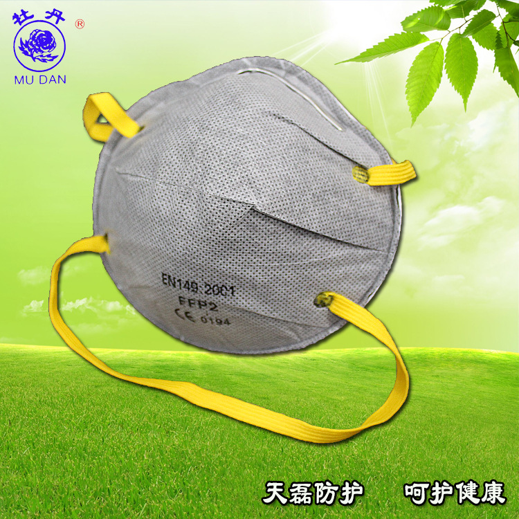 Cup type activated carbon mask industrial labor protection mask dust and haze prevention pm2.5 mask manufacturers direct sales